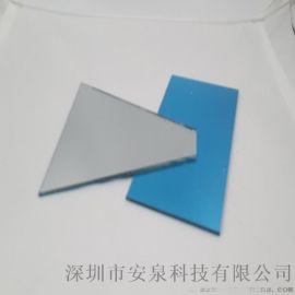 光学玻璃镜片投影仪反射镜片加工定制
