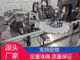 广州口服液灌裝機视频