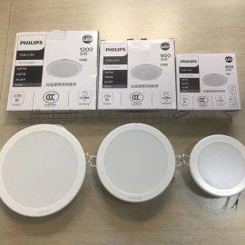 飛利浦LED筒燈DN500B 7W10W14W