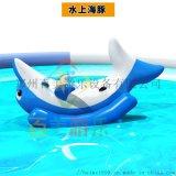 水上充氣香蕉船水上滾筒水上樂園玩具多