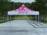 展覽篷房 戶外展銷遮陽傘篷四腳傘帳篷製作廠家