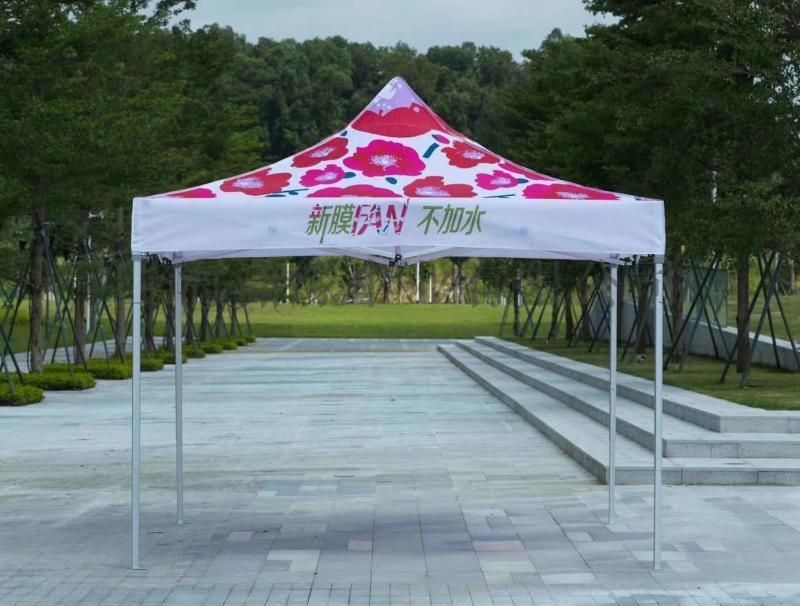 展览篷房 户外展销遮阳伞篷四脚伞帐篷制作厂家