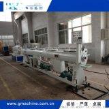 PE大口徑煤氣供排水管材擠出生產線