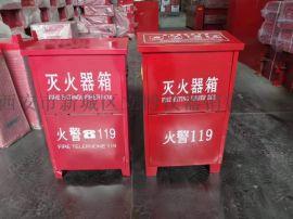 西安哪里有卖推车式灭火器138,91913067
