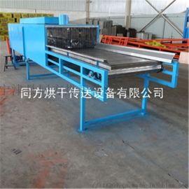 专业生产金属件镀锌链板带式干燥设备