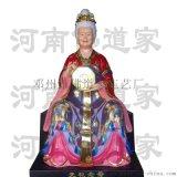 金光老母神像塑像 金光菩薩神像 無生老母神像