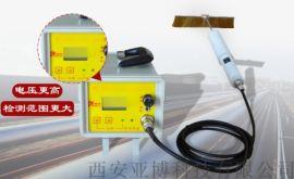 西安 数字电火花检测仪 咨询15591059401