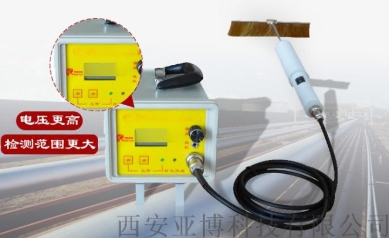 西安 數位電火花檢測儀 諮詢15591059401