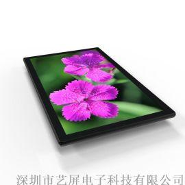 深圳廠家直銷奶茶店43寸電子顯示屏廣告機