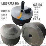含硼聚乙烯板防護層含硼聚乙烯板加工件來圖定製