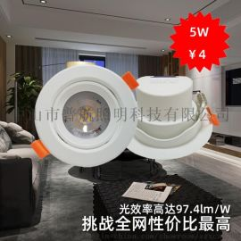 LED嵌入式全PC家用商用天花筒灯