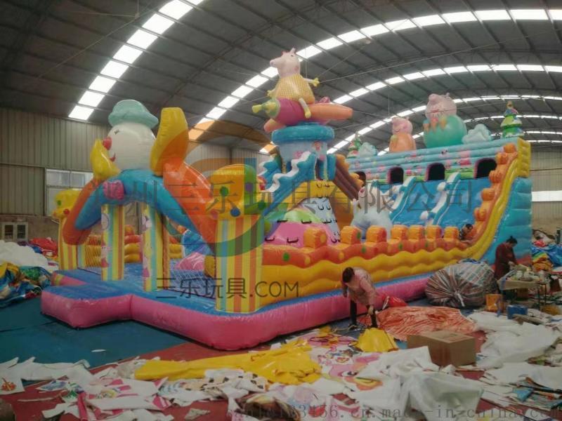 河北邯鄲充氣滑梯城堡鄭州三樂廠訂製