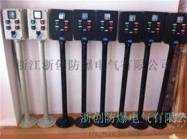 BZC8050-A1K1防爆防腐操作柱