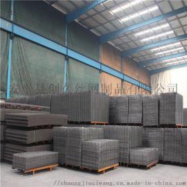 创久 隧道钢筋网 双层钢筋网片 建筑钢筋网片厂