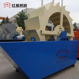 石子洗砂机 洗沙机设备型号 红星机械厂洗砂机