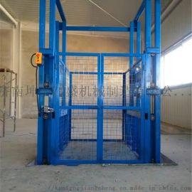 工厂仓库导轨货梯 液压式升降平台 简易升降机
