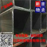 矩形管(材質Q235B)機械廠,加工廠