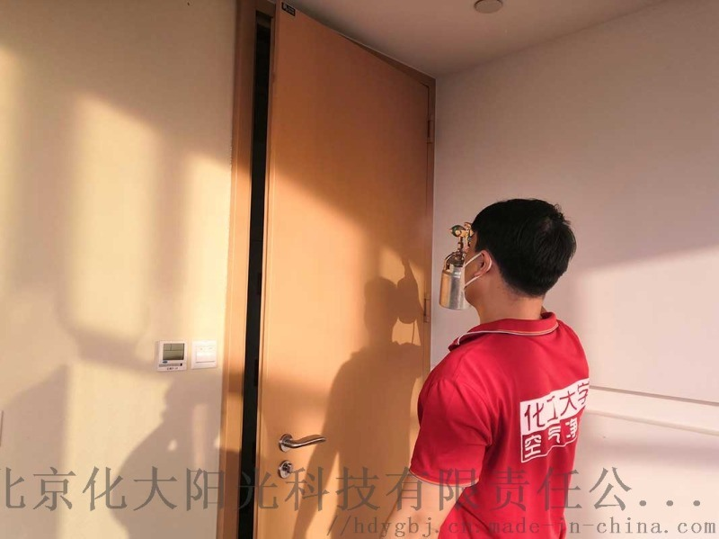 北京裝修除甲醛化大陽光北京室內除甲醛