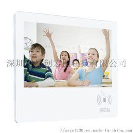 21.5寸电子班牌智能考勤人脸识别门禁触摸屏一体机