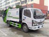 国六垃圾车生产厂家 压缩垃圾车