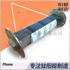 次氯酸钠发生器电极|次氯酸钠电极组