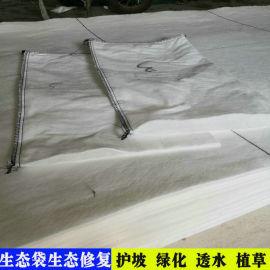 耐老化土工布袋, 广西编织袋