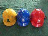 AQM电工安全帽