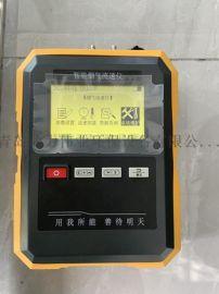 彩色显示屏显示 烟气流速检测仪
