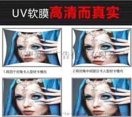 平度市哪里生产UV刀刮布行情