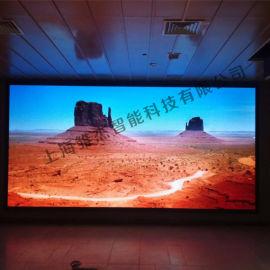 展览馆室内电子屏-电影院LED电子显示屏