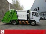 国六压缩垃圾车厂家直销