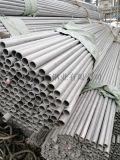 304廠家供應不鏽鋼無縫管 60*2不鏽鋼非標管