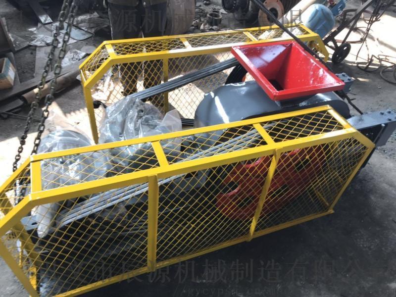 矿山破碎设备 小对辊破碎机厂家现货400x250