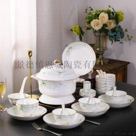 订制景德镇中式陶瓷餐具 骨瓷餐具厂家