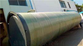 300m3/h立方每小时地埋式一体化预制泵站厂家