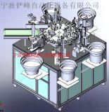 管件自動化設備 管件裝配設備