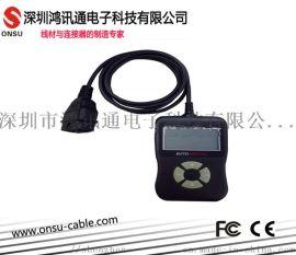汽车读码卡 解码器诊断检测仪