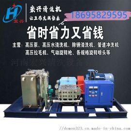 供应黑龙江地区换热器清洗机 冷凝器清洗机