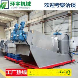 不锈钢叠螺机 叠螺式污泥脱水机 污水处理设备
