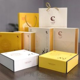 礼品包装盒定制厂家彩盒彩箱定制生产