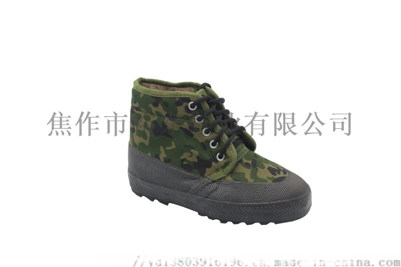 尋求溫縣解放鞋廠家、勞保鞋、裕東鞋業