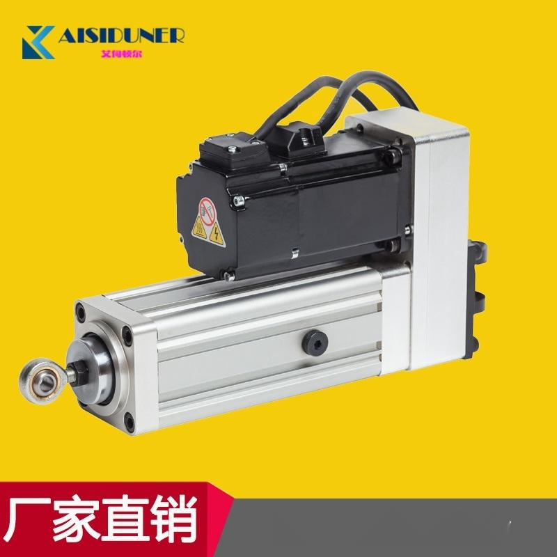 厂家直销伺服电缸 电动推杆 电动缸大推力折返式电动缸