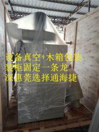 镇隆设备木箱包装,惠州设备木箱打包,镇隆出口木箱
