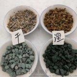 安徽海蓝水洗石   永顺海蓝色石子多少钱
