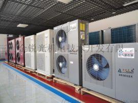 金銳光JRG-RBD12C 5匹100平空氣源熱泵