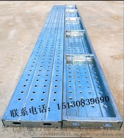 Q235建筑防滑板 镀锌钢踏板 脚手架配件防滑热镀锌钢跳板