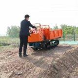 沃特農用8噸橡膠履帶翻斗車 山地運輸木材運輸車