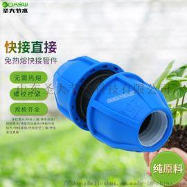 PE快接直接 农业灌溉主管接头免热熔管件