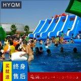 水上樂園設備廠家充氣水滑梯水上闖關衝關戶外大型動漫水上世界