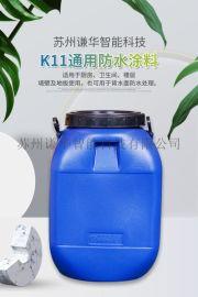 春之声K11通用防水涂料